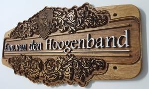 Дървена табела - Wooden Sign