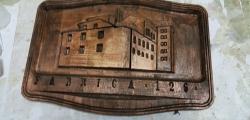 Дървена табелка с надпис